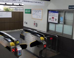 東福寺駅に到着する京阪1503編成