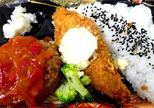 東海道本線を往くJR貨物EF210-117〔新〕と 豆ご飯おにぎり