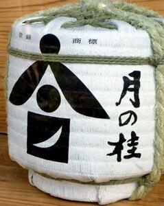 誕生25周年記念HMを掲出する京阪7200系7202編成と月桂冠 甘酒