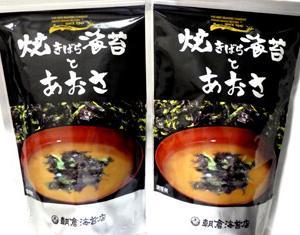 東海道本線を往くJR223系W39編成とTOPVALU ごろごろ野菜&ハチミツチキンのお弁当