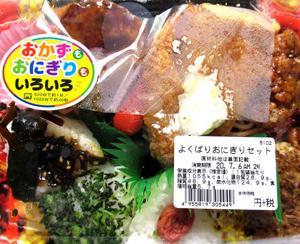 東海道本線を往くJR貨物EF210-2〔岡〕とJAフルーツ山梨 ぴ~一番