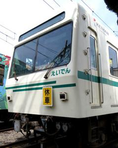 休車札を掲出する叡電デオ711と亀屋製菓 季節限定 桜羽二重餅