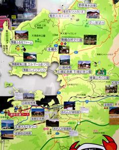 京都丹後鉄道西舞鶴駅と丹後あかまつ号乗車整理券