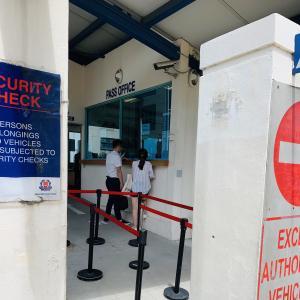 運転免許の更新inシンガポール
