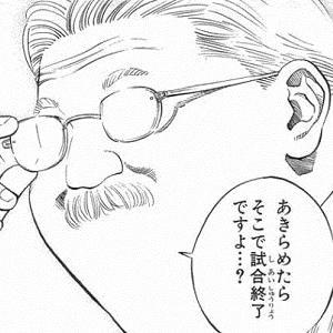 東京決戦!君は強い!