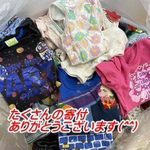 たくさんの寄付ありがとうございます(^-^)