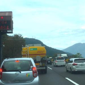 冠山が何故かホノケ山