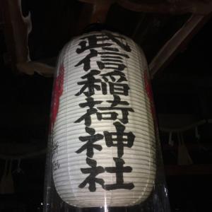 京都プチ旅ラン