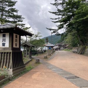 免許更新からの熊川宿