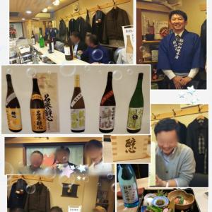 広島県「酔心」❗️日本酒の会開催しました❗️