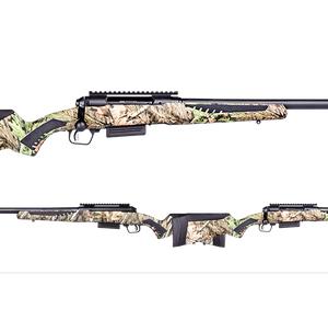 新しい猟銃を追加します!