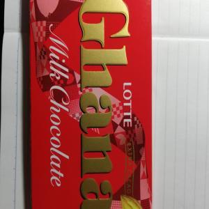 本日のポイ活タダ活 20200312 ガーナの板チョコ久々に食べた