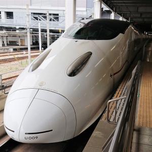 陸マイラー 熊本へ行く!