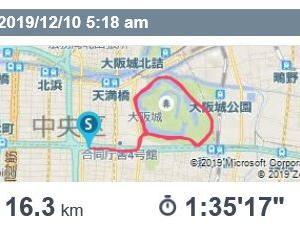 ランニング(20191210) 大阪城公園でラン
