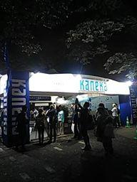 ランオフ(20190823) 道マラの受付完了