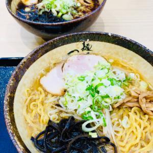 ミシェランガイドの味噌ラーメンと鮭とごぼうの煮物!