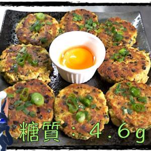 【ダイエットレシピ】木綿豆腐でボリューム満点!「サバ缶簡単おやき」【動画(有)】