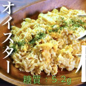 【大量消費レシピ】コリコリ食感が楽しい♬「大根のオイマヨサラダ」【動画(有)】