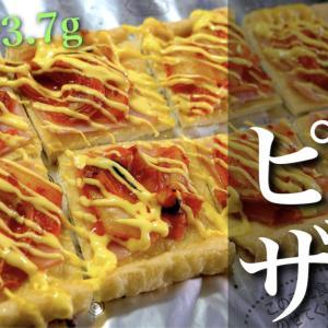 【おつまみレシピ】「油揚げのキムマヨピザ」の作り方【トースターで作れる】
