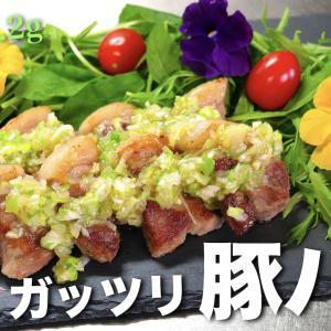 【低糖質なのにボリューム満点!】ガッツリいけちゃう♬「ネギ塩豚バラ」の作り方【糖質制限レシピ】