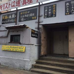 【危険!?】日本一有名なスラム街 西成を1人で散歩してみた。