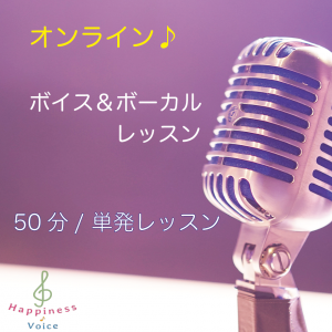 【お知らせ】練習再開のお知らせ!!