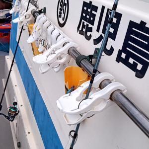 2020年06月13日 指宿松風釣行