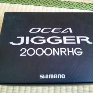 17オシアジガー2000HG買っちゃった!