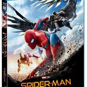スパイダーマン ホームカミング 動画(字幕・吹替)フルを無料視聴