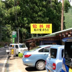 【鮎の里ほらど】ワンコと鮎料理を堪能できるお店〜岐阜県関市