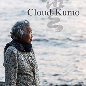 短編映画「Cloud くも Kumo」アマゾンプライムビデオで観られます