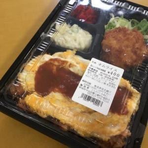 売店の弁当 新潟大学医歯学総合病院