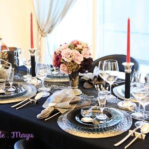 秋の夜長にワインが美味しくなるテーブル♪