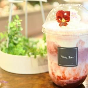 Flower Flower @パセオ♪エディブルフラワーでインスタ映えスイーツのお店