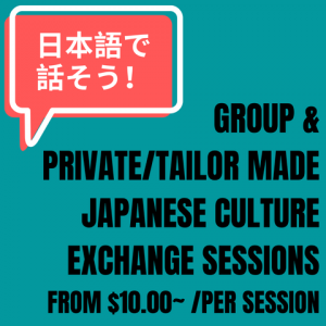 Japanese Culture Exchange Session