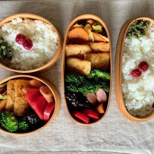 天ぷら(練り物)弁当