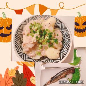 食欲の秋♡