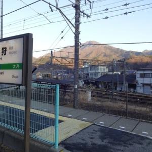 山梨 滝子山東稜(2020.2.23)