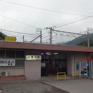 山梨 相模川水系 大鹿川 ズミ沢(2020.6.21)