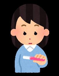 BT14日目(高温期20日目)妊娠検査薬