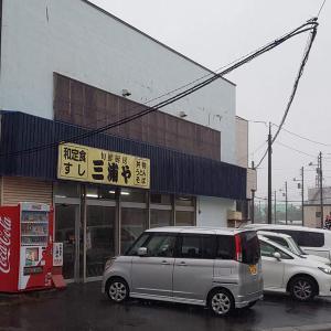 1000円でネタ盛りだくさんの海鮮丼を堪能!旬鮮厨房三浦や