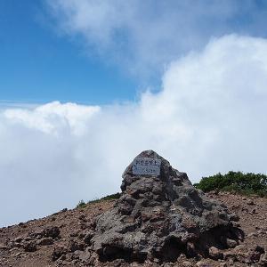 【日本百名山】【北海道百名山】標高1,545m!沢登りが楽しめる斜里岳