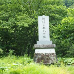 【炭鉱跡】かつて1万5000人が暮らしていた雄別炭鉱跡遺構めぐり