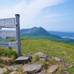 """【北海道百名山】標高799.5m!登山初心者でも簡単に登れる絶景の山""""西別岳"""""""