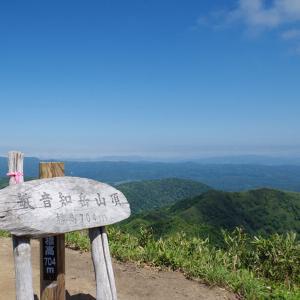 """【登山】標高703m!オホーツク海と日本海が一望できる絶景の""""敏音知岳(ぴんねしりたけ)"""""""