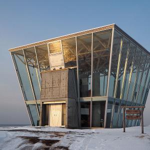 【観光】流氷と朝日が綺麗な雄武町日の出岬
