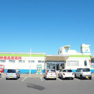 【道の駅】毛ガニが当たるガチャもある!船の形をした「道の駅マリーンアイランド岡島」