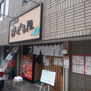 【グルメ】北海道では珍しいまぐろ料理専門店「まぐろ屋」