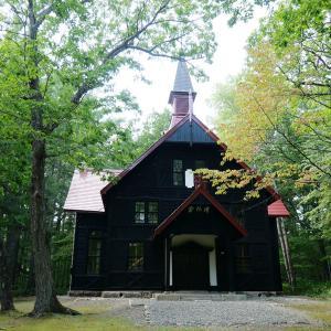 """【文化財】今から100年以上前に建てられた木造の教会堂建築物!北海道指定有形文化財にも指定されている""""北海道家庭学校礼拝堂"""""""