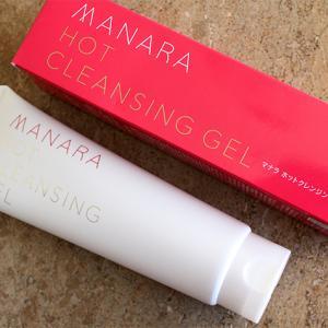 保湿しながらメイクオフ!美容液で毛穴を洗うマナラホットクレンジングゲル
